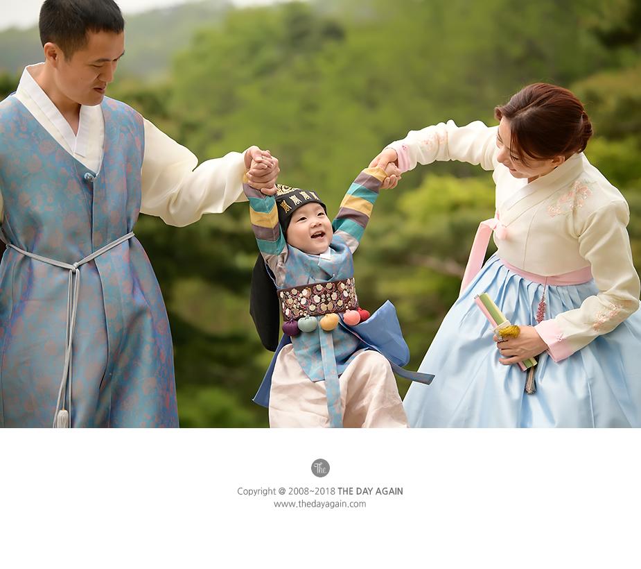 삼청각돌잔치 도하_0003.jpg